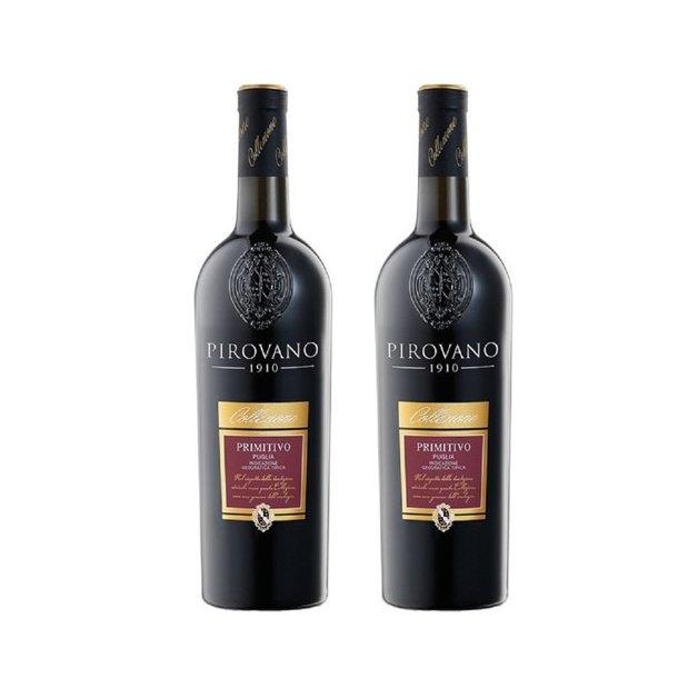 Vinpakke m/ 2 fl. Primitivo Rødvin